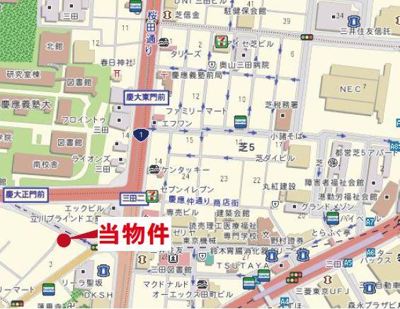 本物件がある三田三丁目はオフィス街と高級住宅街が混在するエリア。 田町駅西口商店街には慶應生を相手にする飲食街もあり、外食には不自由しません。