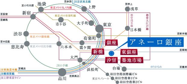 東京駅まで直通3分、日本橋駅へ直通5分、六本木へ直通8分など、東京が世界に誇る充実のアクセス環境です。